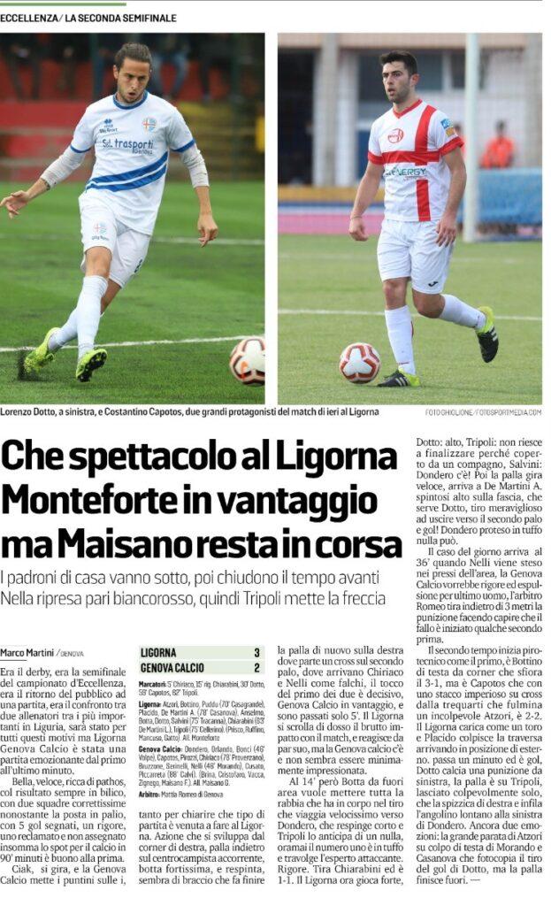 Secolo XIX, Genova Calcio – Ligorna